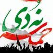 فتنه ۸۸ توسط مردم بصیر ایران خنثی شد/ شهادت حاج قاسم سلیمانی باعث استواری پایه انقلاب و شکوفایی نظام می شود